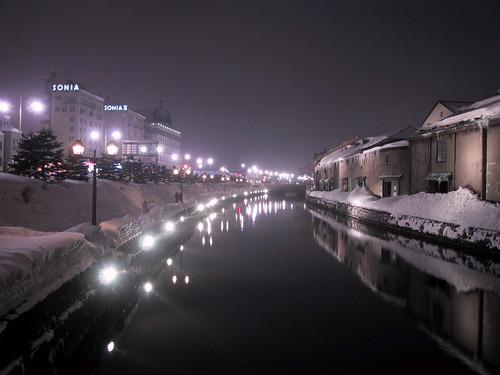 Leisurely Walk (Otaru Canal)