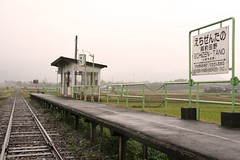 Feeling cold autumn rain at ghost station (toshihiko2001) Tags: 2005 okuetsu ono fukui japan drive driving car katsuyama