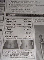 Thai Newspaper Classified Advertising (Danburg Murmur) Tags: advertising geotagged thailand newspaper bangkok thalande sexchange   facelift  liposuction abdominoplasty tummytuck anesthesia breastenlargement  browlift eyelidssurgery    mammoplasty    geo:lat=13734977 geo:lon=100557518 pratunampolyclinic pratunamkarnphet rhytidectony