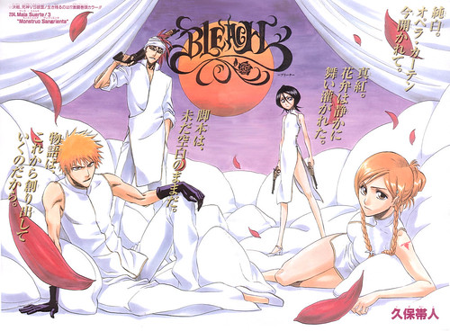 Bleach Sexy Ichigo Rukia and Inoue Wallpaper