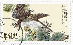 China stamps 苍鹰 (lyzpostcard) Tags: china animals stamps postcards hangzhou douban directswap