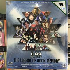 #music #copyright #mp3 #listening #rock ฟังเพลง rock ด้วยค่ะ