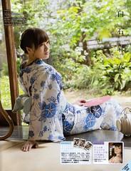 mai shiraishiの壁紙プレビュー