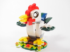 LEGO Year of the Rooster (