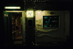... (june1777) Tags: street light night kodak iii snap seoul fujifilm 690 90mm gw portra 800 fujinon hongdae f35