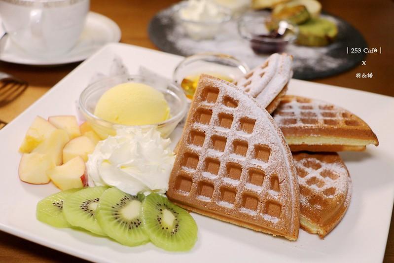 253 Café永康街美食捷運東門站咖啡廳076