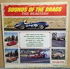 Sounds of the Drags- the Blasters 1963 Music and FX classic vinyl (TDKer) Tags: vintage 1960s music cars vinyl lp dragster