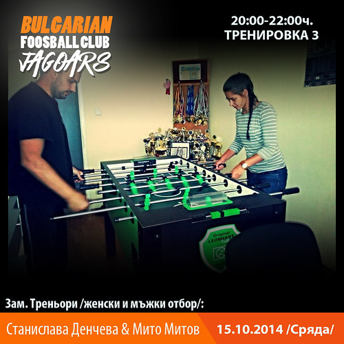 third_training_foosball_2014