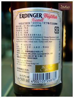 ERDINGER Weißbier Kristall 德國艾丁格小麥水晶啤酒 500ml 5.3%_20150713_NT95_Germany_7131798__Neoimage
