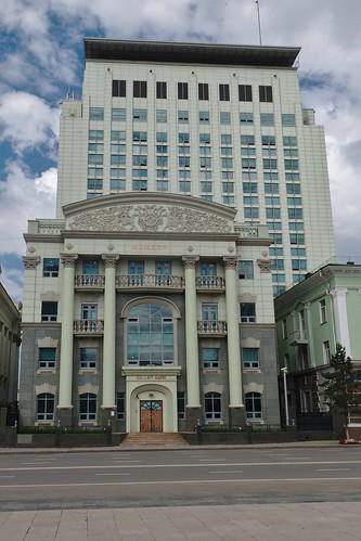 Golomt Bank, Ulaanbaatar