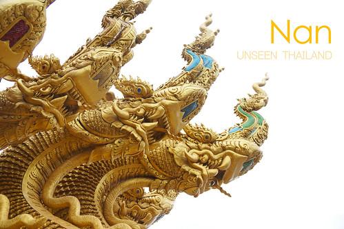 Unseen Thailand: Nan [1]