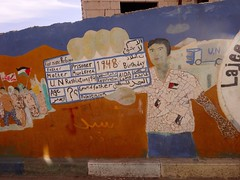 Graffiti in kamp Aida