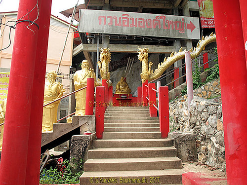 Khao Tao village for Hat Sai Noi Beach, and Khao Tao Temple in 2010, about 20 miles south of Hua Hin, Prachuap Khiri Khan, Thailand.
