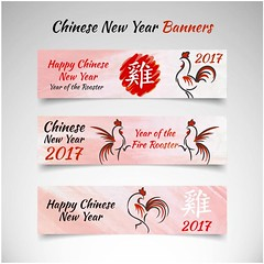 free vector Horizontal Banners Set with Chinese New Year Rooster (cgvector) Tags: 2017 artwork asian background banner brush calligraphy card celebrate celebration character china chinese circle clouds decoration decorative design drawn east element festival floral flowers greeting hieroglyphs ink isolated japan japanese lantern lunar new novo oriental paint paintbrush red rooster sign stroke symbol texture traditional vector vertical watercolor web white year zodiac newyear happynewyear winter party animal chinesenewyear wallpaper color happy holiday event happyholidays winterbackground