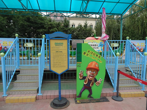 Climbing Train / 果虫滑车 at Taishan Fantawild Adventure / 泰山方特欢乐世界