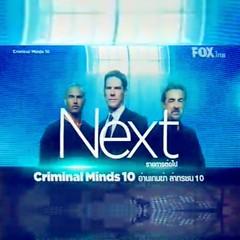 ดูโปรด.📺 #NowWatching #CriminalMinds #CriminalMinds10 #Favorite #Investigation #TVSeries on #Fox #FoxThai