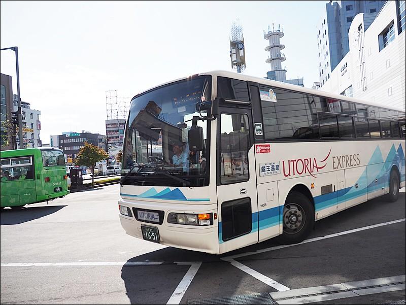 藏王溫泉交通方式