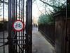 Gate Leading into St James's Park (semantixx1) Tags: cycling cycles parkgate park centrallondon stjamespark