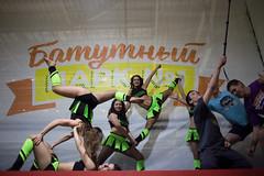 IMG_7093.jpg (gorelikspb) Tags: jump trampoline прыжки батут черлидеры cheerleadergirls