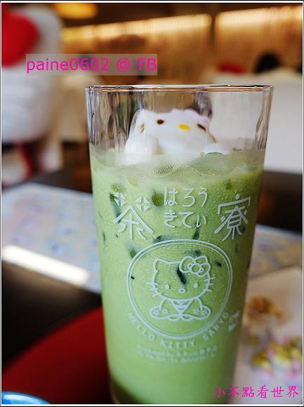 京都Hello Kitty茶寮 (50).JPG