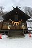 Yubari Shrine (sjrankin) Tags: 9january2017 panorama edited yubari hokkaido japan shrine yubarishrine snow clouds oshogatsu newyears