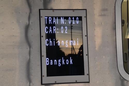 Hua Hin trein (9)