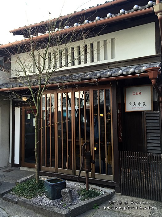 2015火裏蓮花 (1).JPG