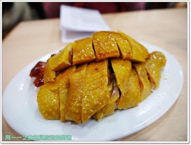 香港中環美食港式燒臘米其林一樂燒鵝叉燒油雞平價image023