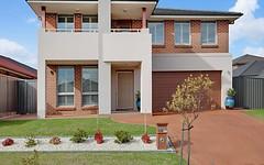 4 Hubble Street, Gregory Hills NSW