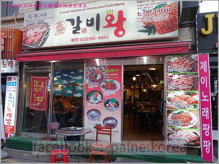 東大門 東大排骨王烤肉 (1).JPG