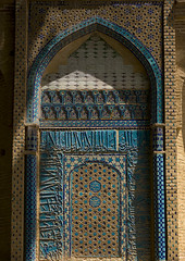 Tiles Decoration In Jameh Mosque, Isfahan Province, Natanz, Iran (Eric Lafforgue) Tags: blue building art vertical architecture religious outdoors photography design worship asia exterior iran turquoise muslim islam religion decoration persia nobody nopeople mosque historic tiles orient islamic shiite   natanz jameh colourimage  iro isfahanprovince jaame shiism ilkhanid   iran150012