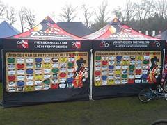 Quick Folding Tent - BMX Tent