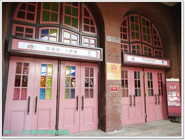香港中上環旅遊景點西港城信德中心郵政總局古蹟image007