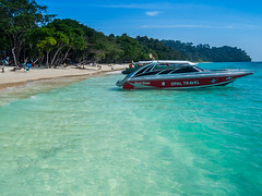 Strand in koh rok yai Thailand