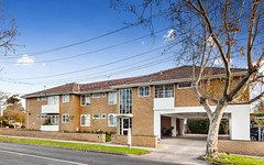 8/1887 Malvern Road, Malvern East VIC