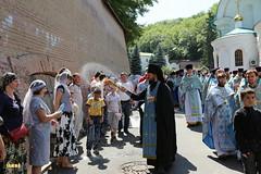 185. The Commemoration of the Svyatogorsk icon of the Mother of God / Празднование Святогорской иконы Божией Матери