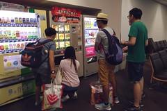機場的速食販賣機很得人心。 (rockyang) Tags: japan fukuoka nextbit robin airport