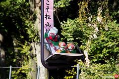 C98R4767 (夏金剛的奇幻之旅) Tags: 愛媛縣 松山城 加藤嘉明 坂上之雲 夏金剛 正岡子規