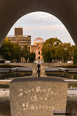広島平和記念公園 Hiroshima Peace Memorial Park (InSapphoWeTrust) Tags: asia atomicbombdome hiroshima hiroshimapeacememorialpark hiroshimaprefecturalindustrialpromotionhall japan 原爆ドーム 広島 広島市 広島平和記念公園 日本 日本国 hiroshimashi hiroshimaken jp