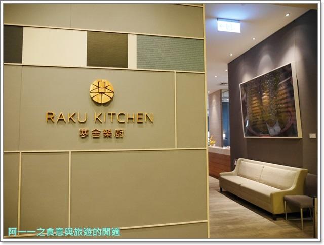 寒舍樂廚捷運南港展覽館美食buffet甜點吃到飽馬卡龍image003