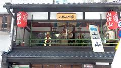 #3051 upper story of machiya () (Nemo's great uncle) Tags: summer festival kyoto  float machiya gionmatsuri  yamabushiyama
