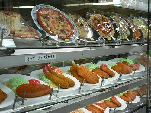 Fake Plastic Food