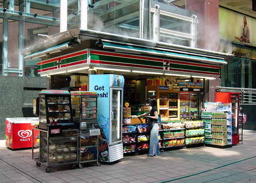 7-Eleven in front of Ngee Ann City on Orchard Road in Singapore