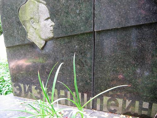 Eisenstein's grave.