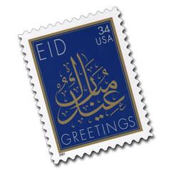 01_eid34_d (**** j a z z z i ***) Tags: islam eid calligraphy greeting quran mubarak
