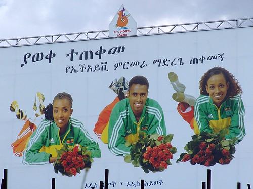 Ethiopian Olympic Champions