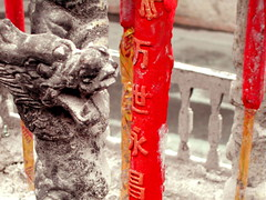 Incense (horses and tigers) Tags: china zhejiang wuzhen temple incense dragon red catchycolors chinese writing simplified