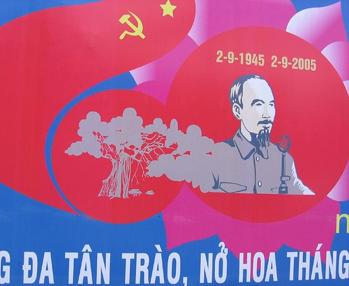 Vietnam communist sign