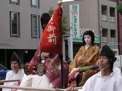 Flag in the way (royalt) Tags: japan kyoto jidai matsuri parade