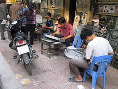 Engraves in Ha Noi Old Quarter